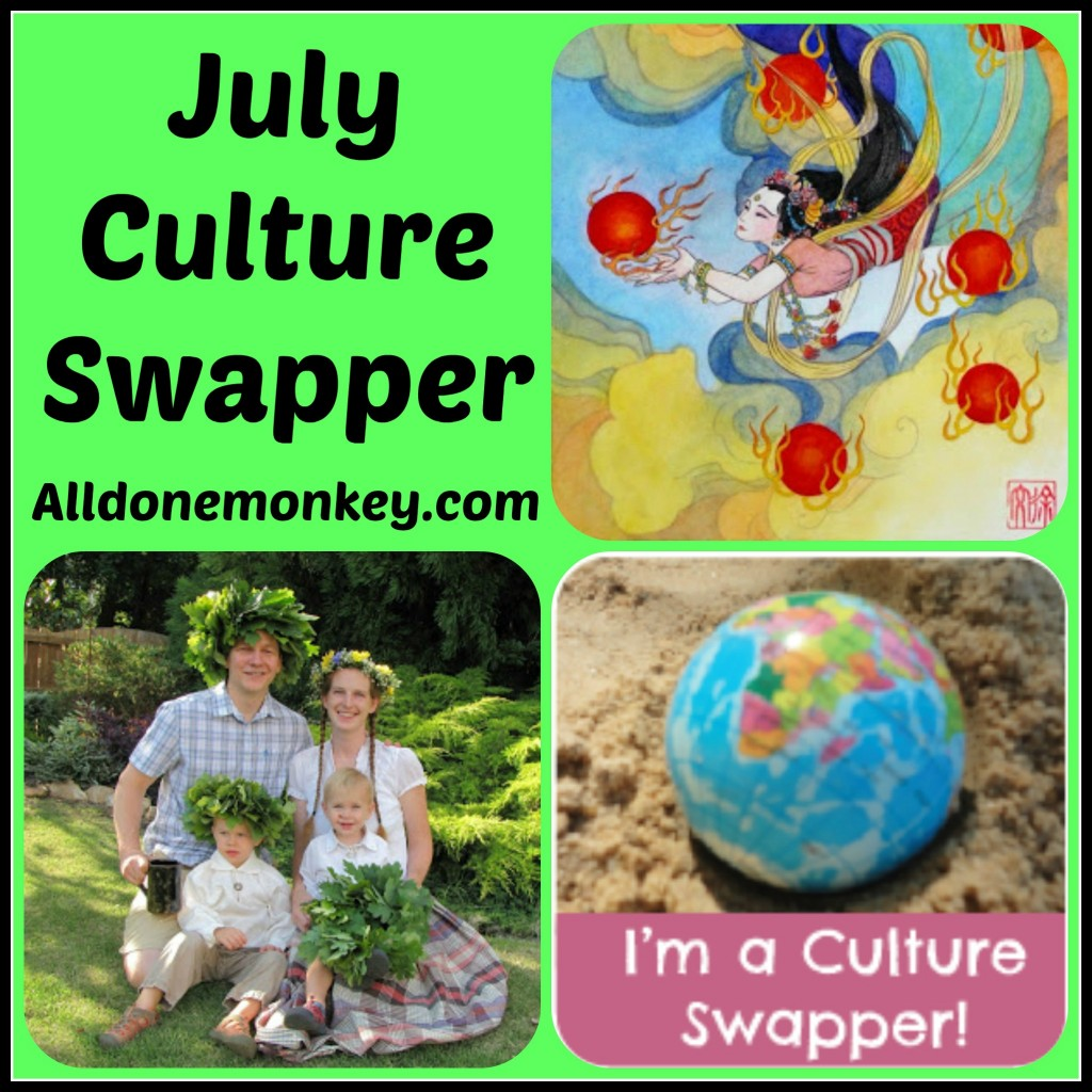 July Culture Swapper - Alldonemonkey.com