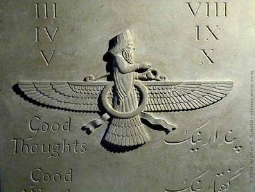Zoroastrianism for Kids | Alldonemonkey.com