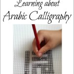 Mindfulness for Kids: Learning about Arabic Calligraphy