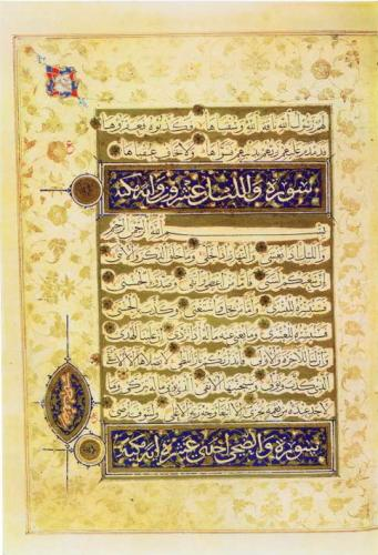 Qur'an by the Scribe Yaqut al-Musta'simi
