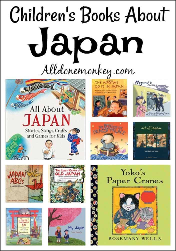 Japan Children's Books | Alldonemonkey.com