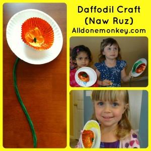 Daffodil Craft - Naw Ruz - Alldonemonkey.com