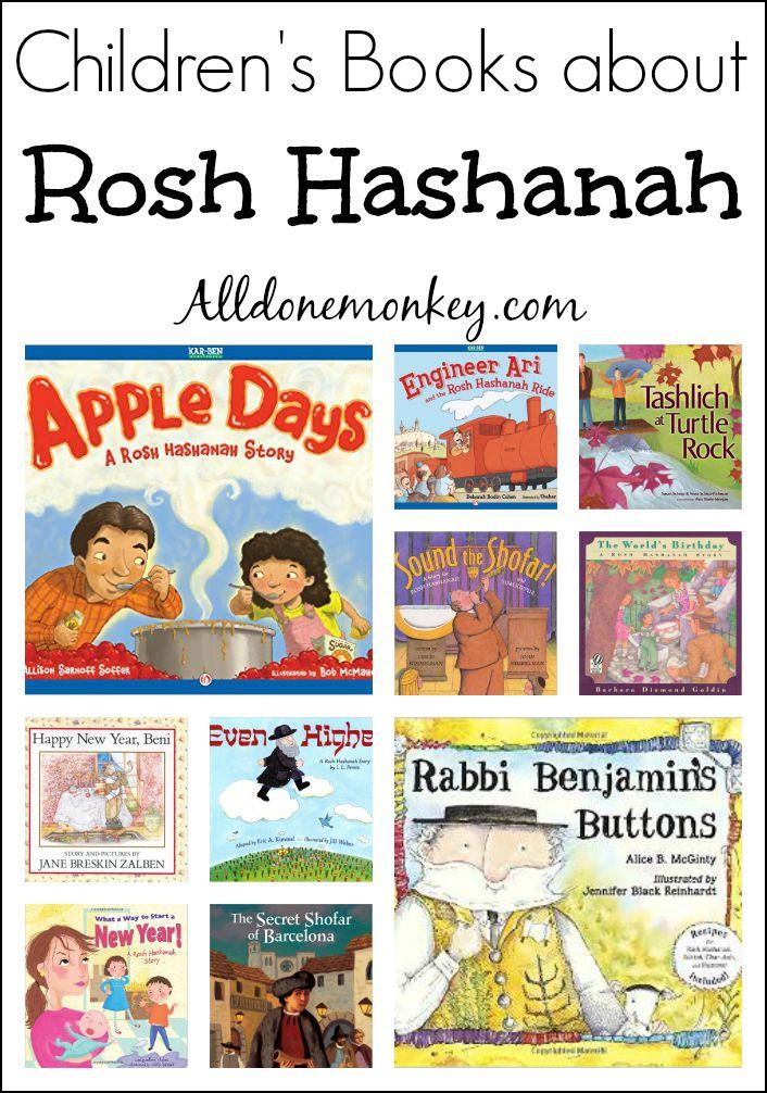Children's Books about Rosh Hashanah   Alldonemonkey.com